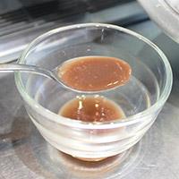 介護食のあん入り抹茶ゼリー作り方2